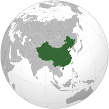 Area controlled by the People's Republic of China shown in dark green; claimed but uncontrolled regions shown in light green.