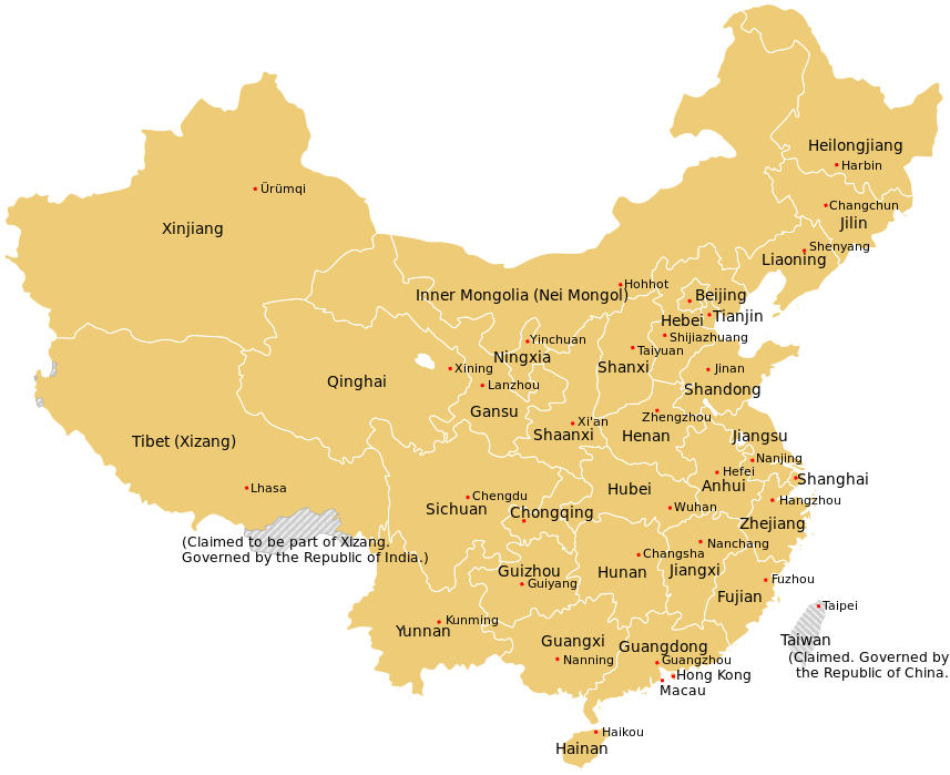 China administrative claimed included.svg