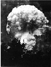 a discussion on whether the bombing of hiroshima was necessary Why the atomic bombings were probably not necessary to win wwii without a  mainland  to see an article about whether the atomic bombing of hiroshima  was necessary, click article  gar alperovitz and the h-net hiroshima debate.